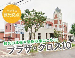 top-kurosu10